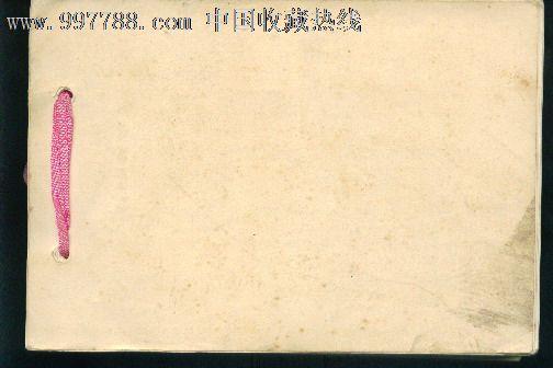 汉文外文字体样张