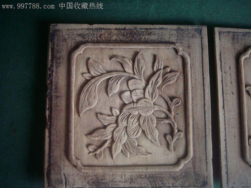 高浮雕花卉纹椅背板一对_木雕壁画/壁挂_文昌木石