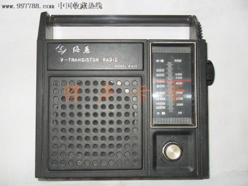 海燕牌收音机b412