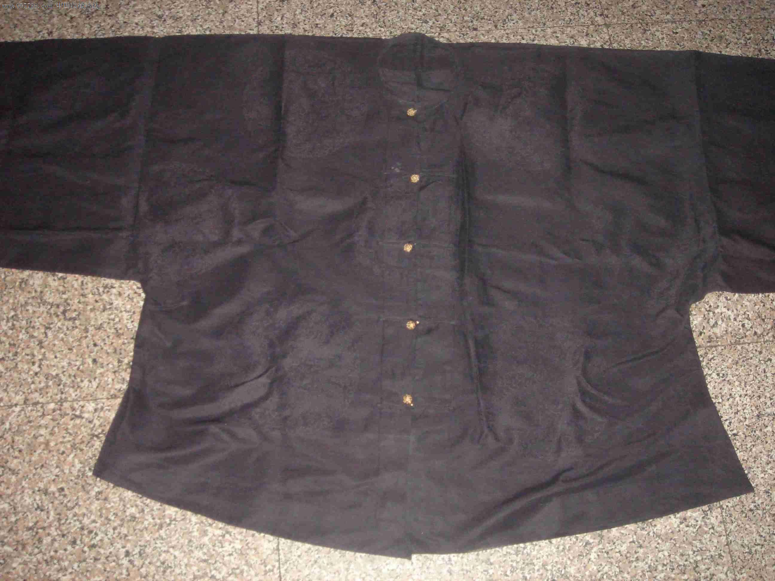 一件清代王爷穿的老衣服