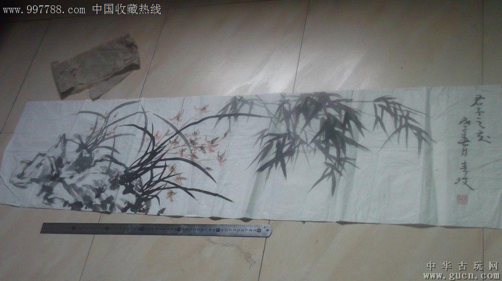 兰花水墨画画法步骤