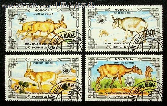 95枚蒙古国盖销邮票/动物花卉熊猫题材