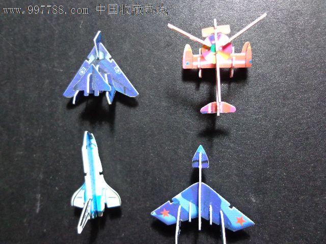 玩具小飞机-飞机/航天模型--se16266118-零售-7788