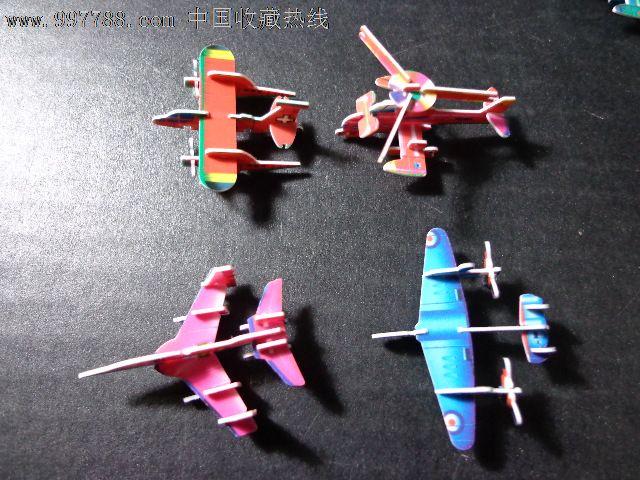 玩具小飞机-se16266130-飞机/航天模型-零售-7788
