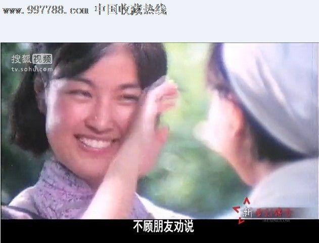 新大全电影:刘晓庆(上)(下)[国语版]高清影音动画片传奇版百度电影图片
