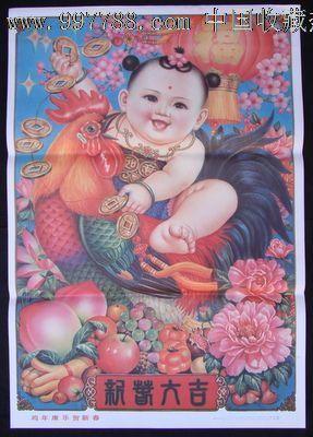 鸡年海报手绘儿童