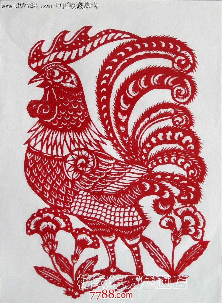 剪纸大号十二生肖剪纸78元/套手工制作_议价_第8张_7788收藏__中国