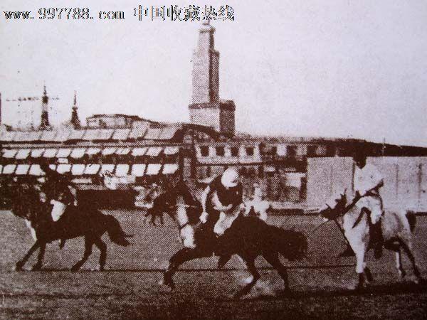 一组20世纪30年代旧上海的跑马场的老图片_价格200元【金谷收藏社】_第4张_7788收藏__中国收藏热线