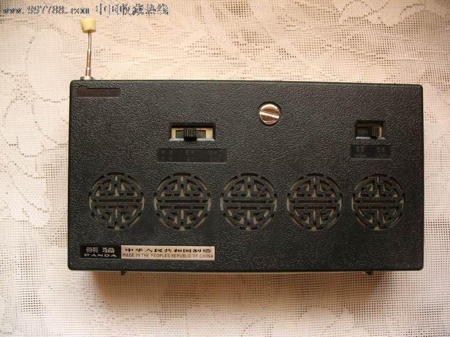 熊猫b-802-1晶体管收音机_第4张_7788收藏__中国收藏热线