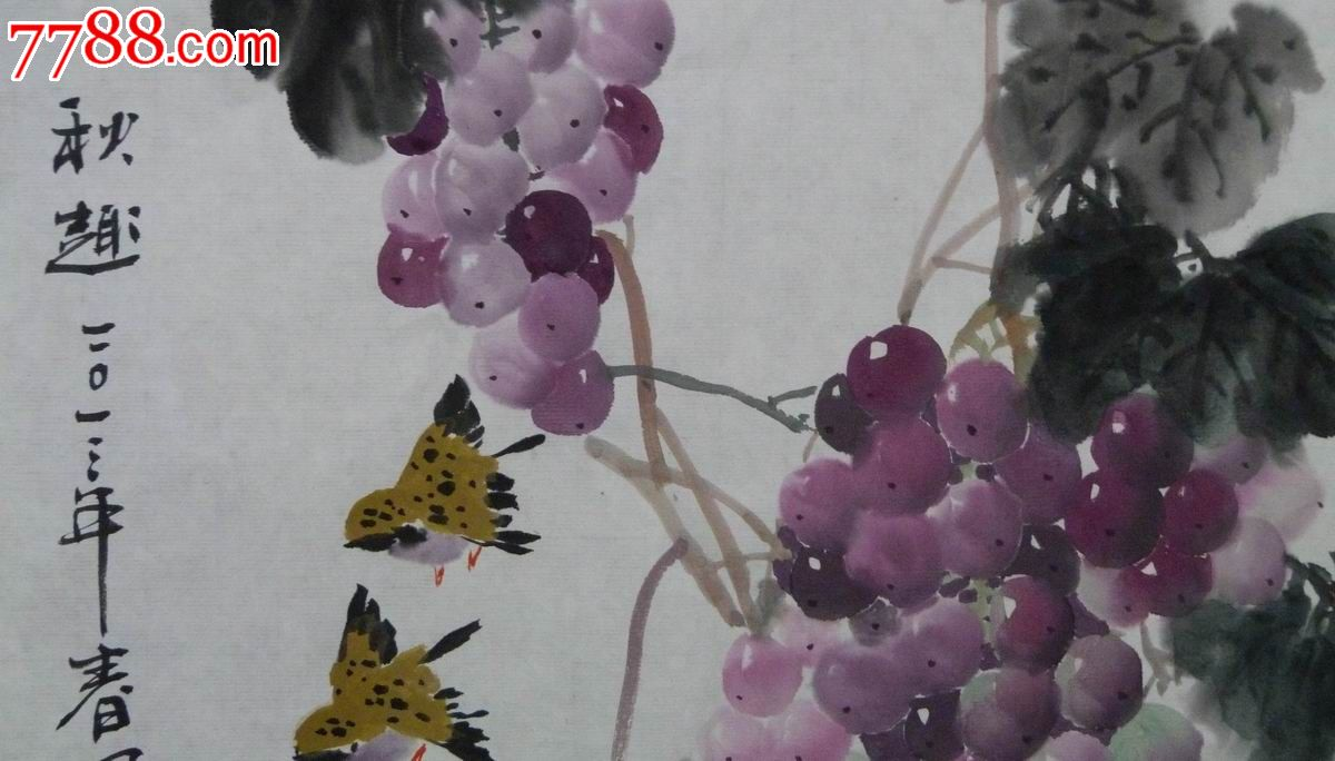 中国画写意葡萄《秋趣》