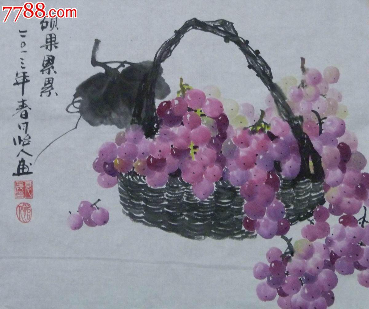 中国画写意葡萄《硕果累累》