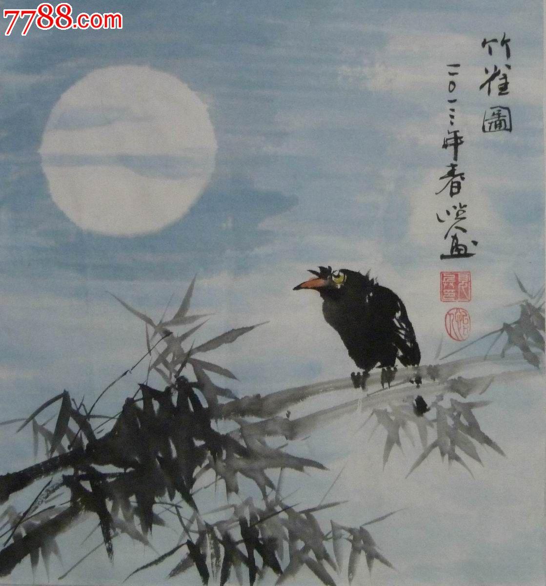 中国画写意花鸟 竹雀图