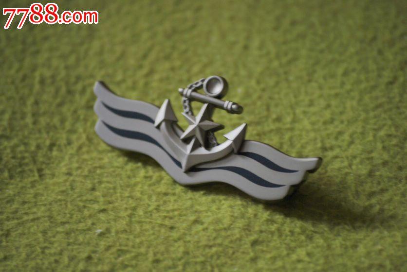 海锚金属标