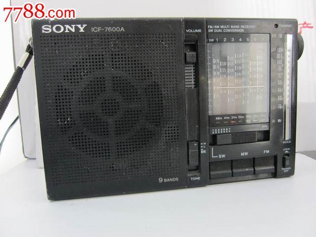 sony7600a