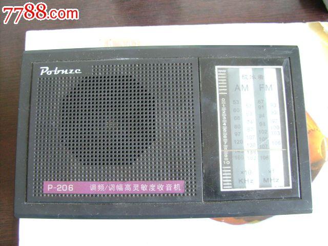 1 品种: 收音机-收音机 属性: 集成电路收音机,90-99年,家用收音机