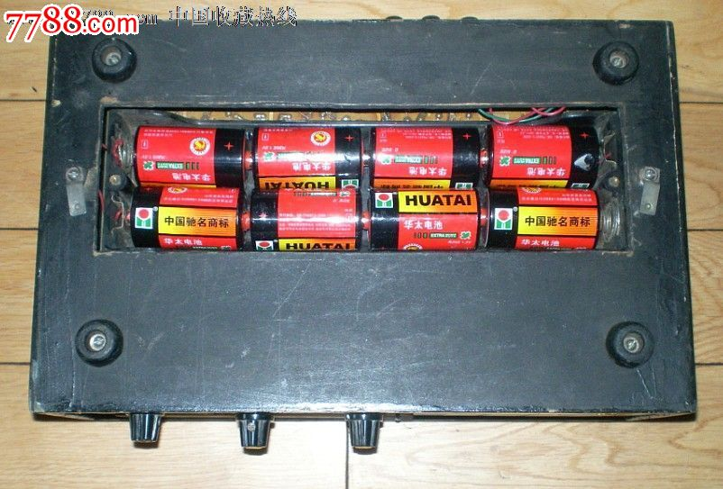 晶体50w扩音机电路图