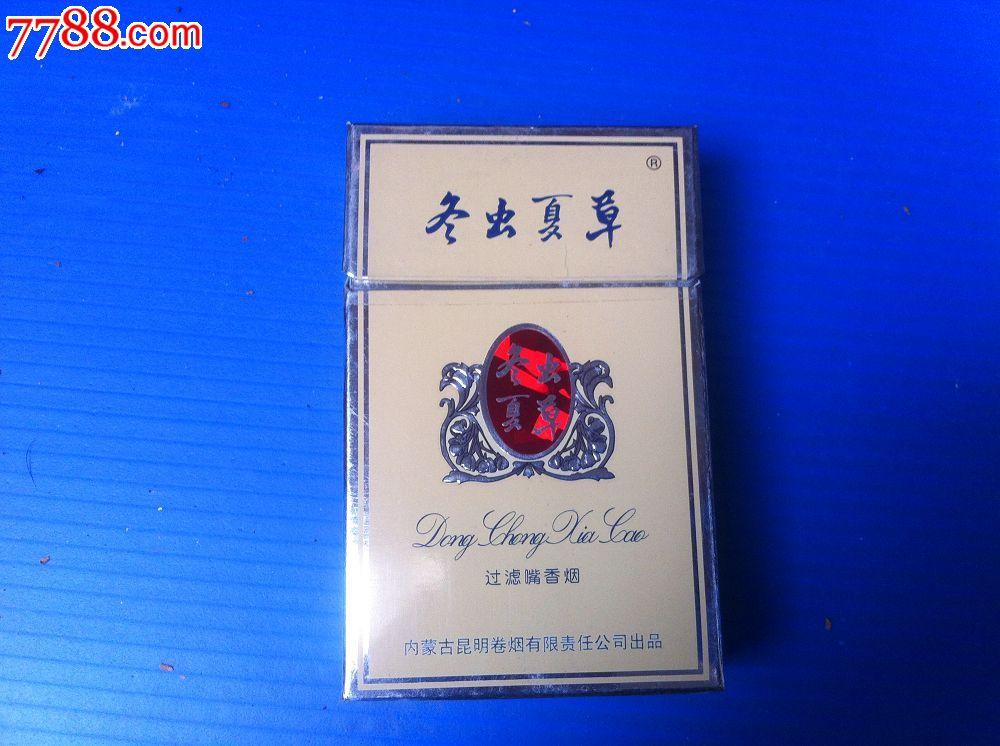 特价:冬虫夏草,焦13