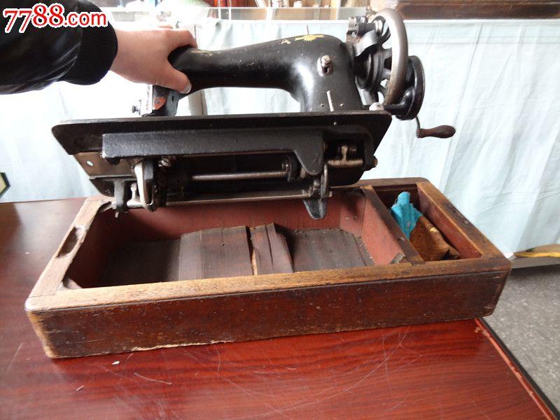 老式日本原装手摇缝纫机