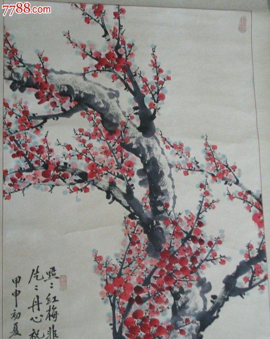 梅花树干简笔画画法