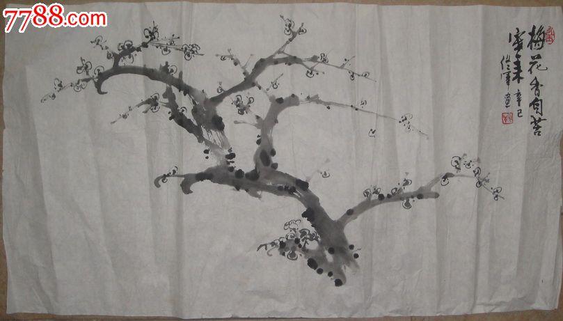 简单的中国画(梅花)步骤图