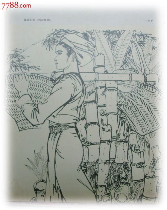 云南风景手绘线稿