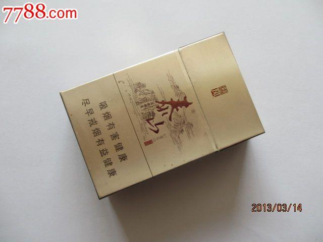 泰山(儒风)(新版)