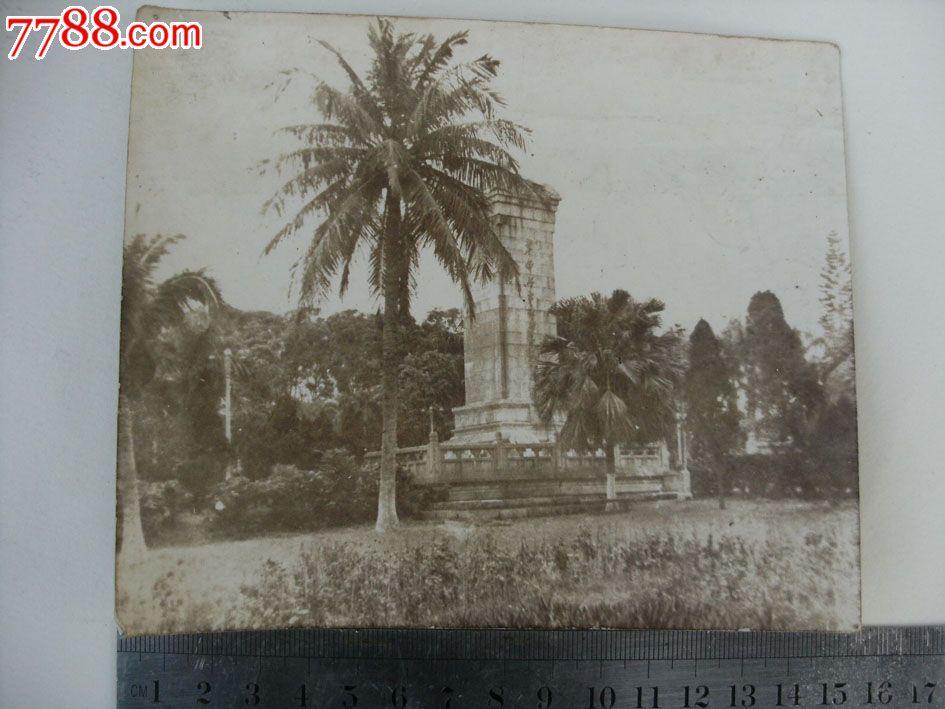 七十年代的解放海南岛革命烈士起义纪念碑(海南海口)