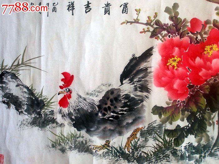 将军书画院副院长-陈桂芳-牡丹画_第3张_7788收藏__中国收藏热线图片