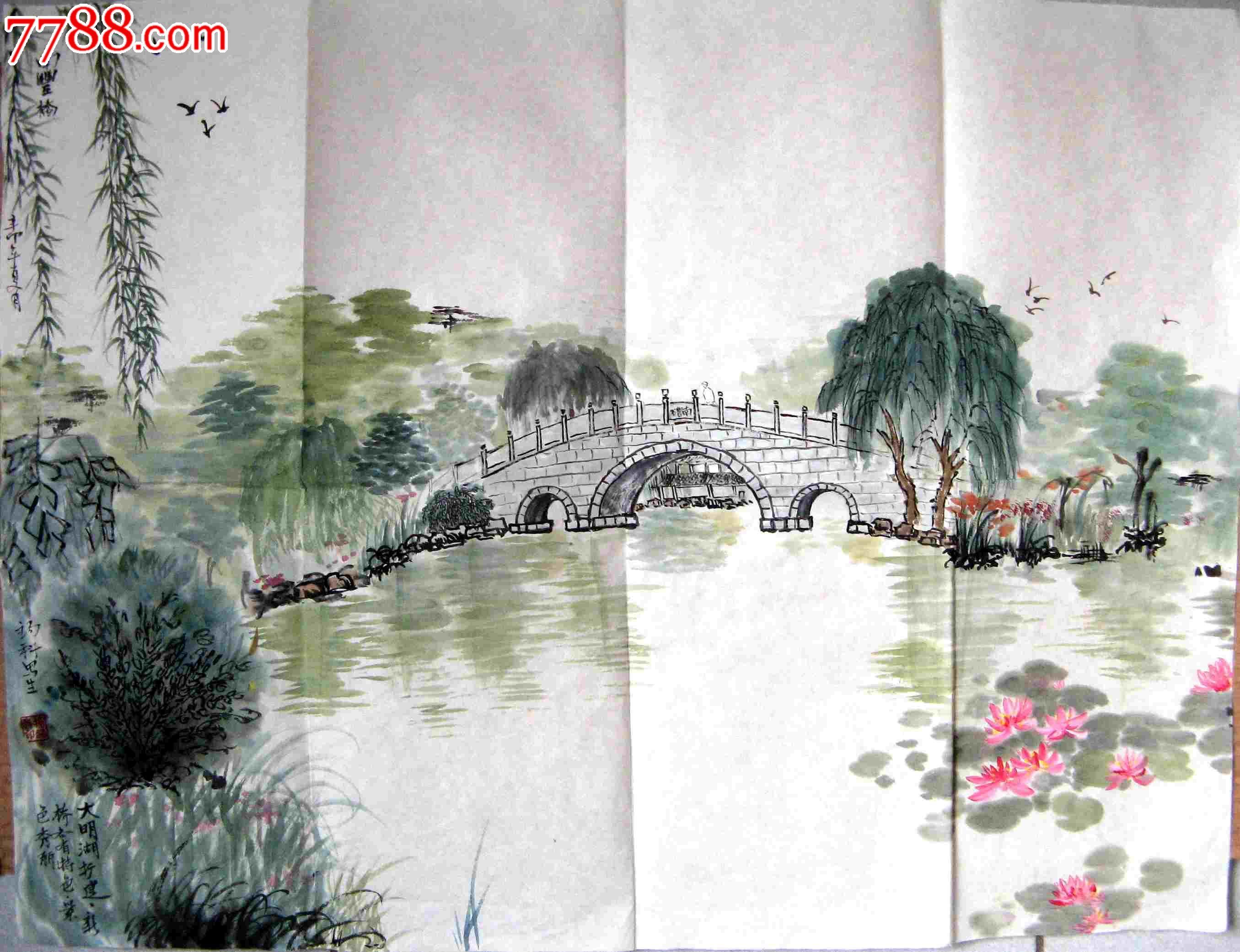 风景画《南丰桥》(济南大明湖写生)