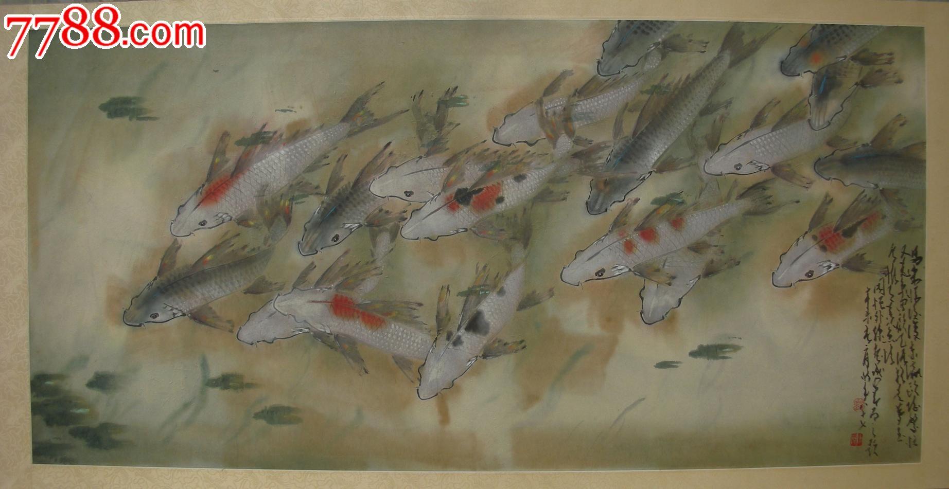 赵少昂锦鲤鱼图