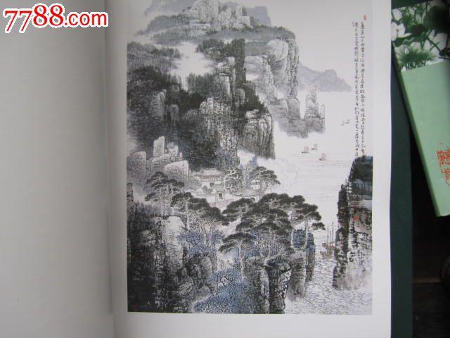 石磊山水画-国画画册--se16548255-零售-7788收藏