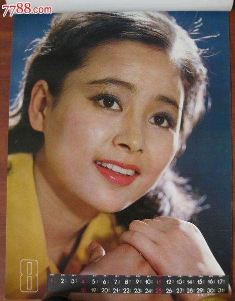 老电影明星演员照片_大陆电影明星挂历13张全---都是80年代红极一时的电影
