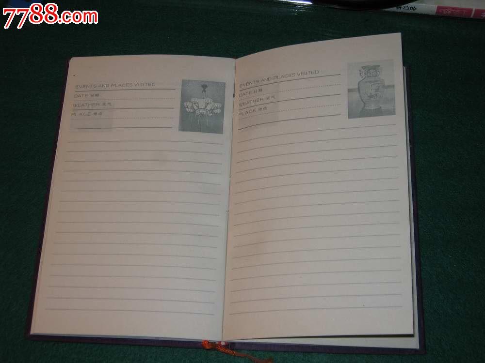 可爱的空白无字笔记本举牌照