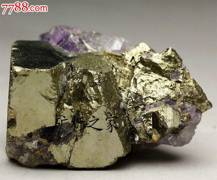 结晶黄铁矿标本