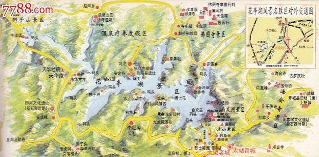 中国花亭湖风景区简介(安徽太湖)