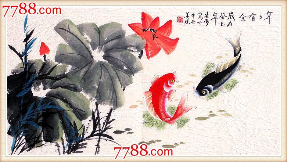 名家字画书画国画郭凌雪花鸟画手绘/凌雪工笔画