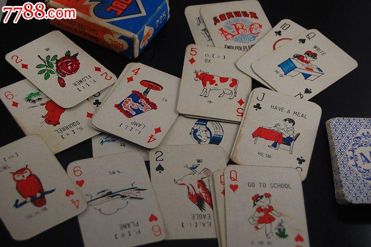 儿童英语扑克牌abc-225-上海南汇印刷厂出品_价格15.