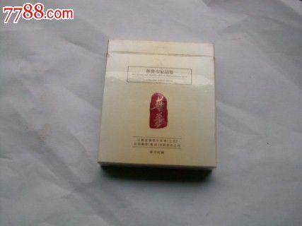 华叶东方玫瑰垃圾桶