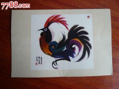 韩美林小动物明信片