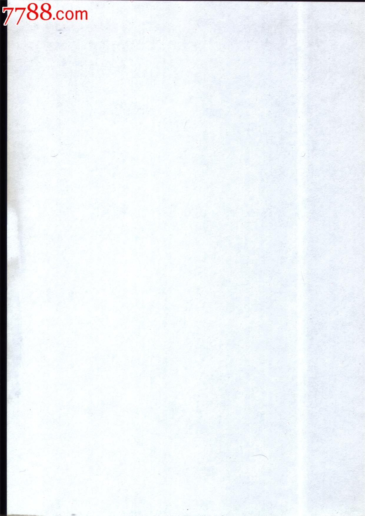 a4纸竖版背景素材简约