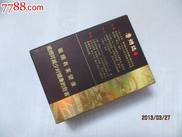 泰山【佛光】(新版)-se16717779-烟标/烟盒-零售-7788