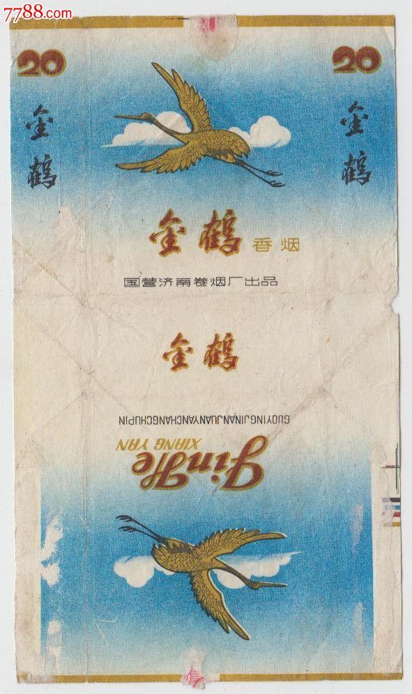 金鹤(山东济南卷烟厂)-烟标/烟盒--se16727617-零售