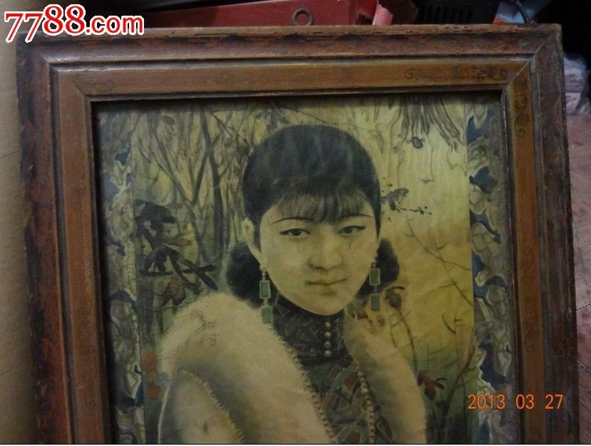 特价民国古代美女仕女画年画宣传画带原木框包老稀少怀旧收藏
