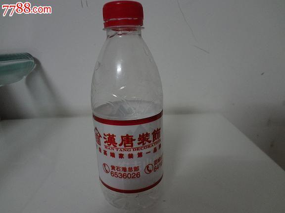 中国最好的矿泉水瓶手工制作火剑