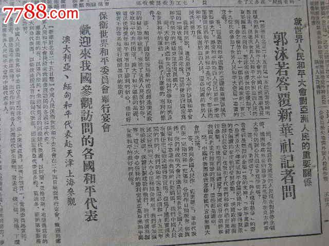 0000元_第3张_7788收藏__中国收藏热线图片