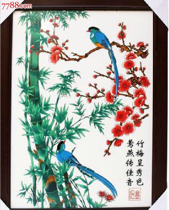 景德镇陶瓷装饰画瓷板画彩色花鸟四幅