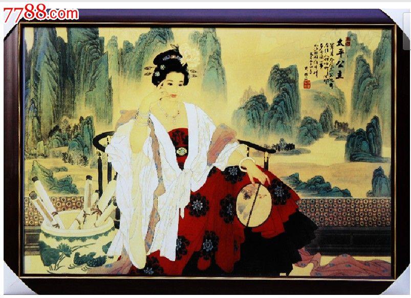 景德镇陶瓷装饰画瓷板画太平公主