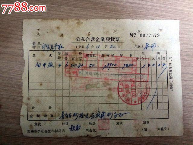 据毕连奎介绍,上世纪50年代,中山公园,青岛海产博物馆(现青岛海底世界