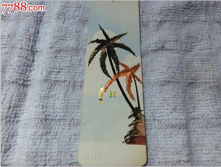 纯手工椰子树——书签