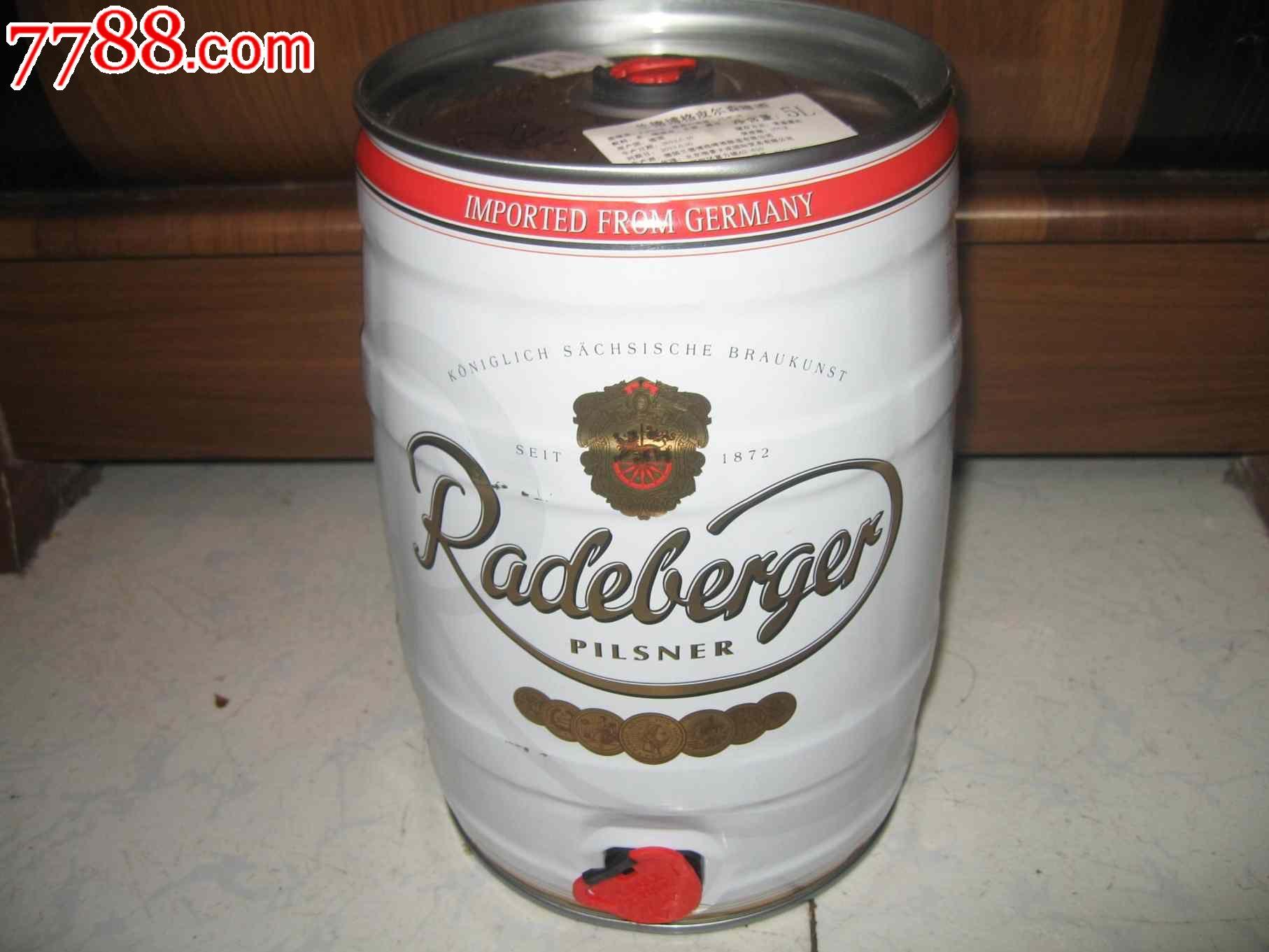 德国啤酒桶_第1张_7788收藏__中国收藏热线